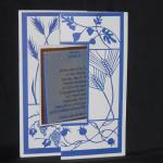 Bar Mitzvah Invitation for Michael 4