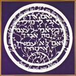 If I am not for me.... Rabbi Hillel