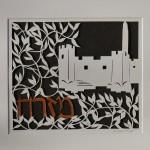 Jerusalem Mizrach
