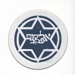 Eliakum Yaakov - Baby Naming